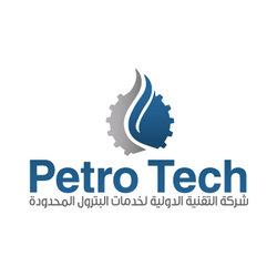 Petro Tech/ Logo