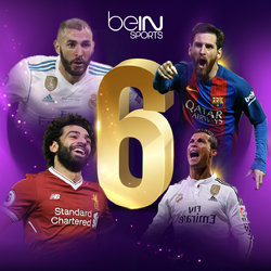 new bein campaign