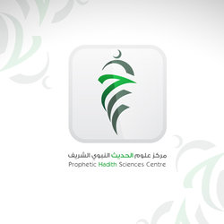 Prophetic Hadith Science Centre