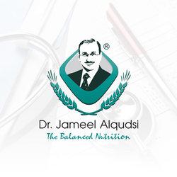 Dr Jameel Al Audsi Brand Design