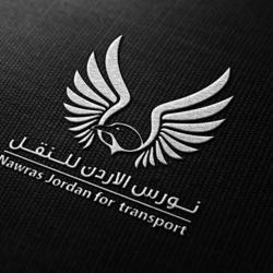 Nawras Jordan for Transport | نورس الاردن للنقل