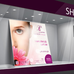 Corporate identity for Lumier Skin Clinic (United Arab Emirates)