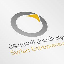 رواد الأعمال السوريون