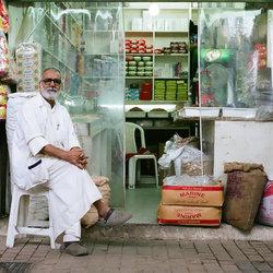 Souk Al Mubarakiya