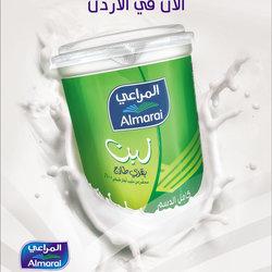 new yogurt pack artwork