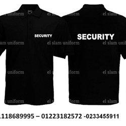 يونيفورم الأمن ( شركة السلام لليونيفورم   )