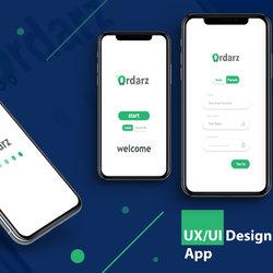 UI App   LogIn