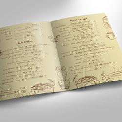 تصميم منيو (قائمة طعام) للمطاعم