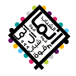 Collection   Logo Desgin