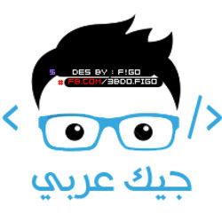 تصميم لوجو لمدونة جيك عربي