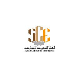 مشاركة في مسابقة تصميم شعار