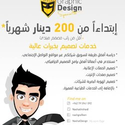 2 - Nash 4 Graphic Design Solutions