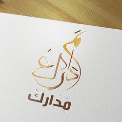 شعارات عربية