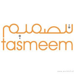 Tasmeem - for Mr. Noor