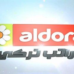 ALDORA LED Screen Advertisement2