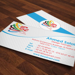 Collection | Business Card
