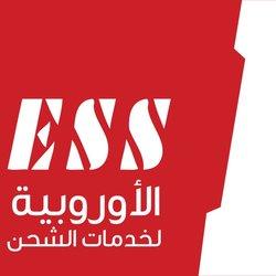 (Re-Branding (ESS