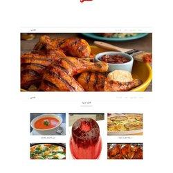 موقع اكلات عربية