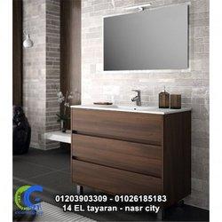 وحدات الحمام – افضل سعر ( للاتتصال 01026185183  )