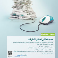 Magazine ads corporate