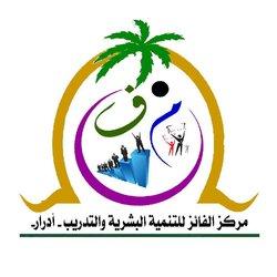 شعار مركز تدريب تنمية بشرية