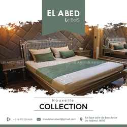 El Abed Furniture