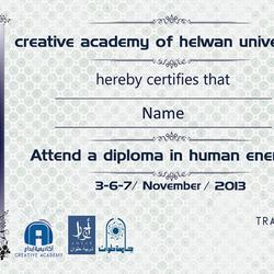 certificate - شهادة تقدير