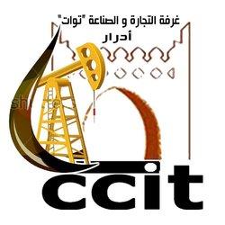 شعار  مؤسسة اقتصادية