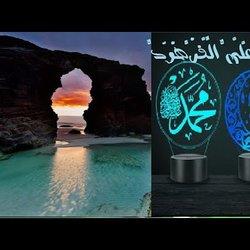 اجمل صوت قرآن في العالم يبكي الحجر Quran-Le Coran