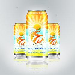 Brands Juice Company Gaza