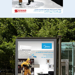Posters air conditioner for midea company