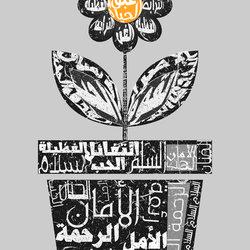 تايبجرافي بالعربي