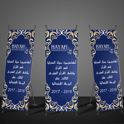 Banner & Rolliuo Hayah International Academy