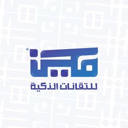 مكين | Maken Logo Design