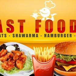 Fast Food Dz _ by djallal yazid