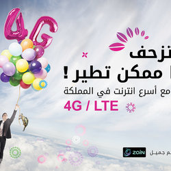 ZAIN | 4G-LTE Competition