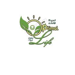 شعار لمتجر منتجات صحية