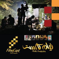 film cast logo media production
