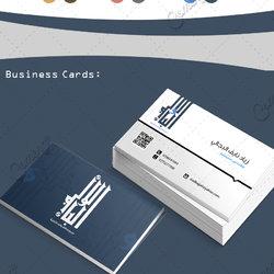 هوية مبسطة لشركة الأف والباء التجارية
