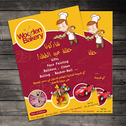 """wooden Bakery"" Designs & Print Production"