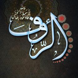 """Arabic Calligraphy """" خط الثلث """""""
