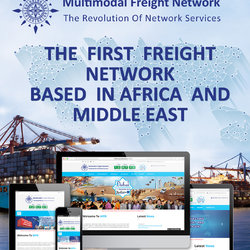 Multimodal Freight Network Branding Proposal