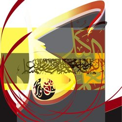 My recent Arabic Calligraphy artworks