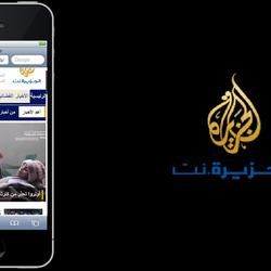Al jazeera mobile