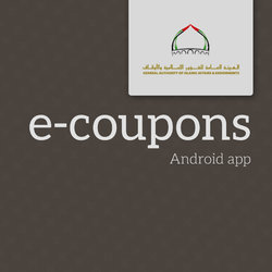 e-coupons