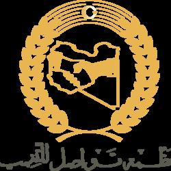 شعار منظمة