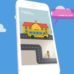 Droobi App