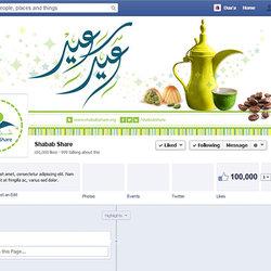 Shabab Share social media