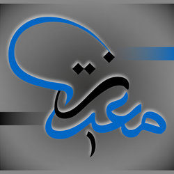 new my logo