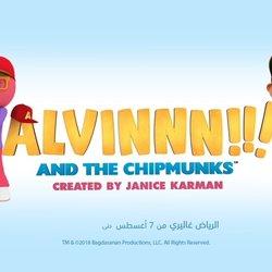 Alvin Logo